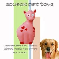 Buy cheap Valentine's Day toys 2015 new toys for dog,PVC material vinyl toy from wholesalers