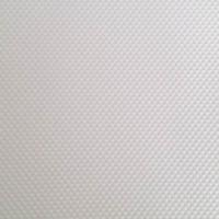 Buy cheap PVC Gypsum Ceiling Product No.:JY-569 from wholesalers