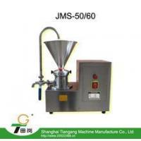 Buy cheap JMS-50 Up-right Colloid Grinder from wholesalers