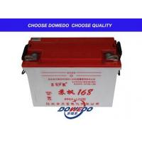 Buy cheap Electric tricycle battery Product name: SF168 battery from wholesalers