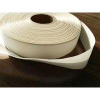 Intermingled polyester plain woven satin ribbon for high quality label Manufactures