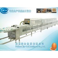 Buy cheap Preserved egg cleaning production line from wholesalers