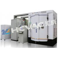 Buy cheap Rectangular cathode arc/Magnetron suttering multi-function coating machine from wholesalers