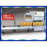 Buy cheap Product Flow-meter Type ZDG-AD Series Oil Package Equipment from wholesalers
