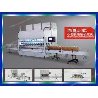 Buy cheap Product Flow-meter Type DZG-AX Series Oil Package Equipment from wholesalers