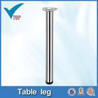 Wholesale Furniture Legs Adjustable base steel table leg from china suppliers