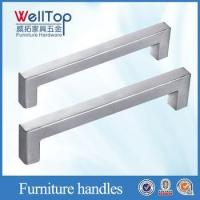 Wholesale stainless steel square kitchen handle pull for cabinet from china suppliers