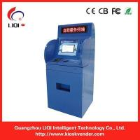 Buy cheap ATM Kiosk Multi-functional ATM With Journal Report Printer And Biometric Reader from wholesalers