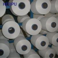 Wholesale dty 150/48 polyester yarn from china suppliers