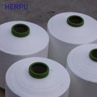 Buy cheap Polyester Yarn dty and fdy Made in China product