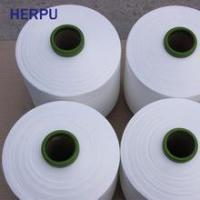 Buy cheap Polyester DTY Yarn from wholesalers