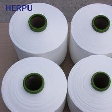 Quality Polyester DTY Yarn for sale