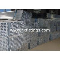 Buy cheap Carbon Black Steel Square Tube/Galvanized /Pre Galvanized Square Tube stainless steel pipe fittings from wholesalers