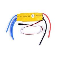 Buy cheap Multi-axle Speed Controller 40A Brushless Motor Speed Control ESC for RC Model(Yellow) from wholesalers