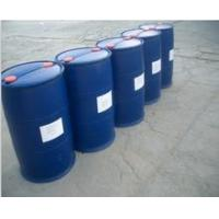 Buy cheap Ethyl lactate 97-64-3 manufacturer from wholesalers