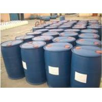 Wholesale ethly lactate 99% from china suppliers