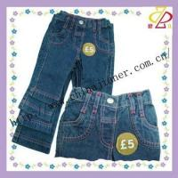 Buy cheap 2014 new style fashion kid jeans wholesale jeans from wholesalers