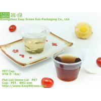 Buy cheap 9oz PET Cup with Lid from wholesalers