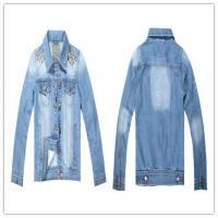 Buy cheap jeans tops women's denim jacket from wholesalers