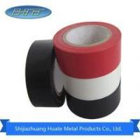 Wholesale rubber based pvc electrical insulation tape FR from china suppliers
