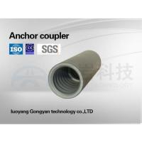 Buy cheap hollow threaded rod/anchor coupler from wholesalers