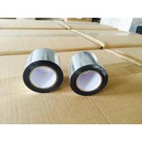 Buy cheap Aluminized BOPP Tape product