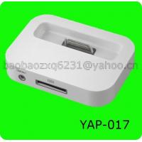 Buy cheap Docks for IPAD/Iphone YAP-017 White base dock charher for Iphone 4g from wholesalers