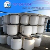 Tween 20 used as emulsifier polyoxyethylene sorbitan monooleate 20 POE
