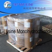 Wholesale High quality L-Lysine HCL as food grade chemical from china suppliers