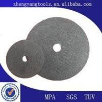 14 inch resin Diamond saw blades for ceramic