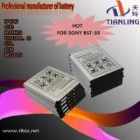 Buy cheap factory price for Sony phone battery BST-33 lithium battery from wholesalers