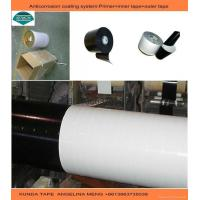 Buy cheap external coating tape for steel pipe from wholesalers