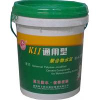 Buy cheap JJ-3114 waterproof polymer cement slurry from wholesalers