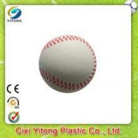 Buy cheap Anti Stress Ball Stress Reliever Toy from wholesalers