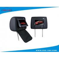 Buy cheap Headrest Monitor Car Headrest DVD Player (USB,SD,DVD,Game) from wholesalers
