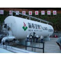 Buy cheap LNG Gasification Station from wholesalers