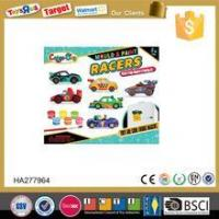 Buy cheap Educational Toys DIY fridge magnet toy animals gypsum coloured drawing from wholesalers