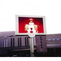 Wholesale RGBLEDDisplay waterproof LED Displays rental led advertising screen p8 full color from china suppliers
