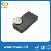 Buy cheap Ferrite Magnet Model: to buy Y35 permanent ferrite magnets from wholesalers
