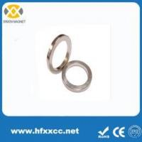 Buy cheap Neodymium Magnet 2015 N35 Strong Ndfeb Magnet Wholesale from wholesalers