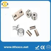 Buy cheap Neodymium Magnet 2015 N48 Strong Ndfeb Magnet Wholesale from wholesalers