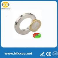Buy cheap Neodymium Magnet 2015 Ring Strong Ndfeb Magnet Wholesale from wholesalers