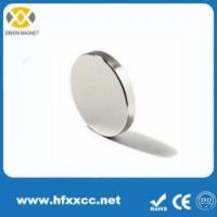 Buy cheap Neodymium Magnet 2015 Disc Strong Ndfeb Magnet Wholesale from wholesalers