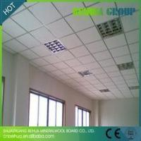 Buy cheap Mineral Fiber Suspended Ceiling Tiles Wholesale from wholesalers