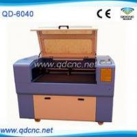 Buy cheap 2d laser engraving machine price QD-6040 professional name plate engraving machine from wholesalers