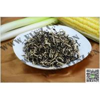 Wholesale White Back Black Fungus from china suppliers
