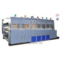Buy cheap GIGA LX Automatic Flexo Printing Slotting and Die Cutting Carton Box Making Machine Price from wholesalers