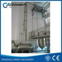 Buy cheap JH alcohol rectification column from wholesalers