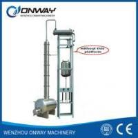Buy cheap JH Alcohol Recovery Tower from wholesalers