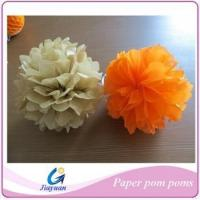 Buy cheap Colored small paper garland pom poms decoration,pom poms garland hanging from wholesalers